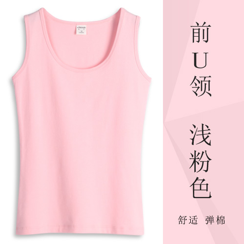 Color classification: Before u collar-pink