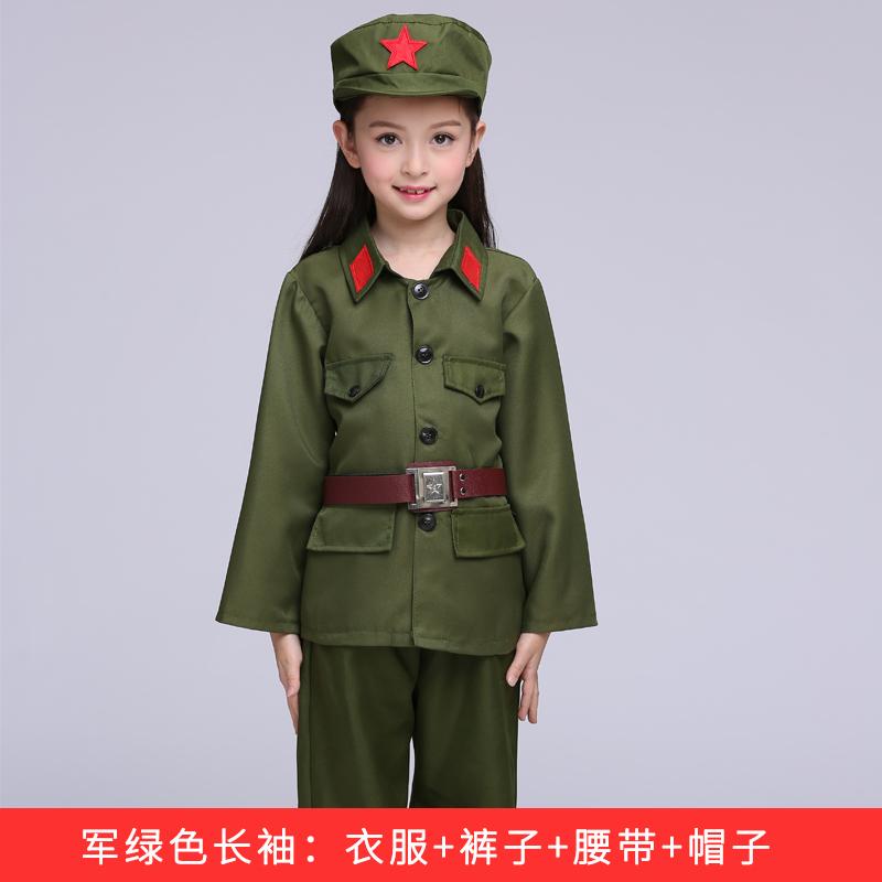 Цвет: False карманы с длинными рукавами зеленый (платье брюки шляпу пояс)