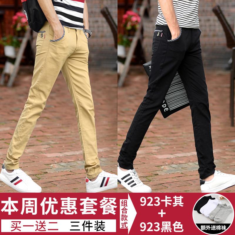 Цвет: Хаки 923+923 черный+носки