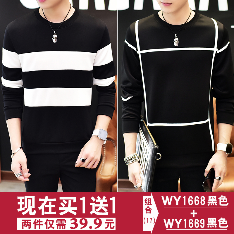 Color: Black 1668+ black 1669