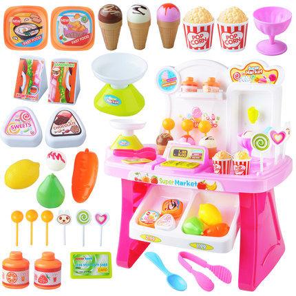 Цвет: Розовый мини-супермаркет