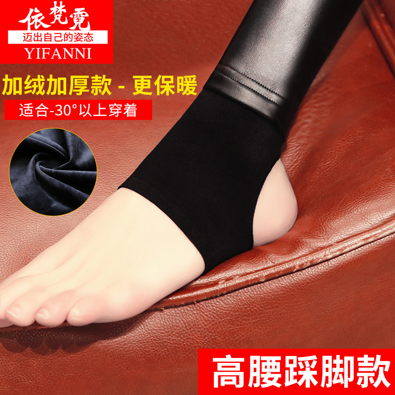 Color classification: High waist with velvet padded foot (elastic no smell fabric) thickness 421 g