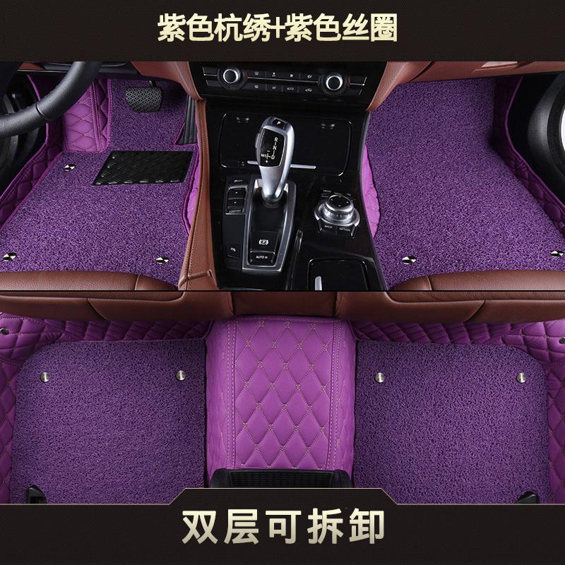 Цвет: Повесить фиолетовый + фиолетовый Шелковый вышитый кольца