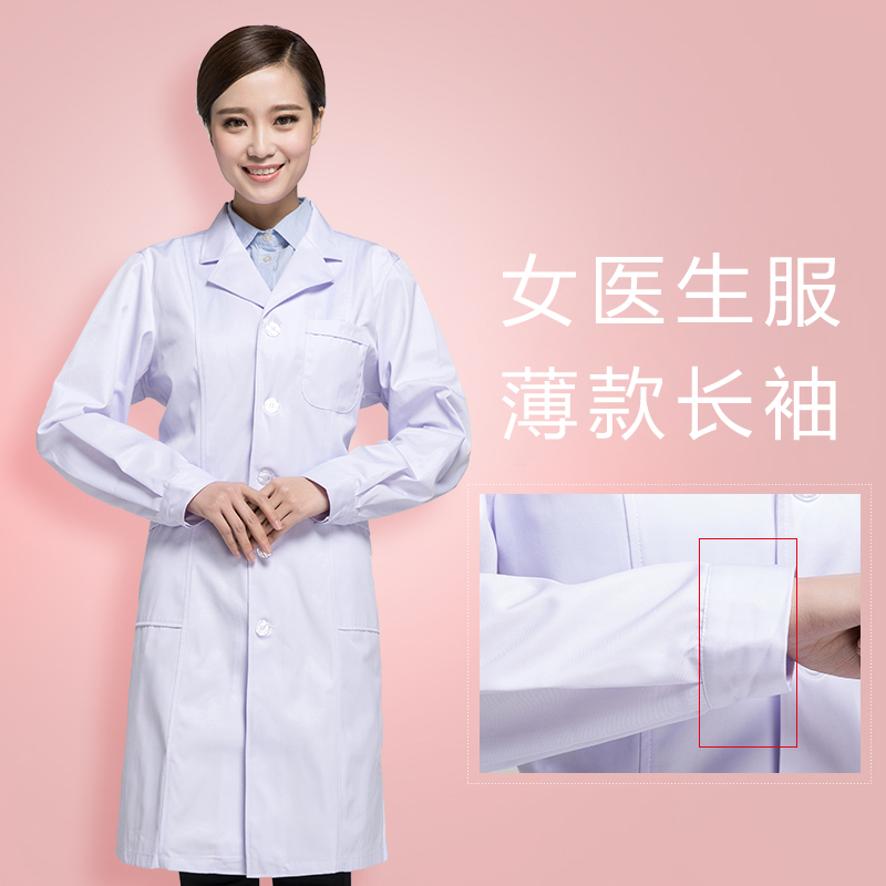 Color classification: Thin section long-sleeved women (China white)