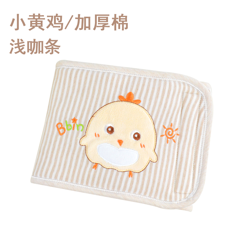 Color classification: Yellow chicken(clip thick cotton light coffee strip