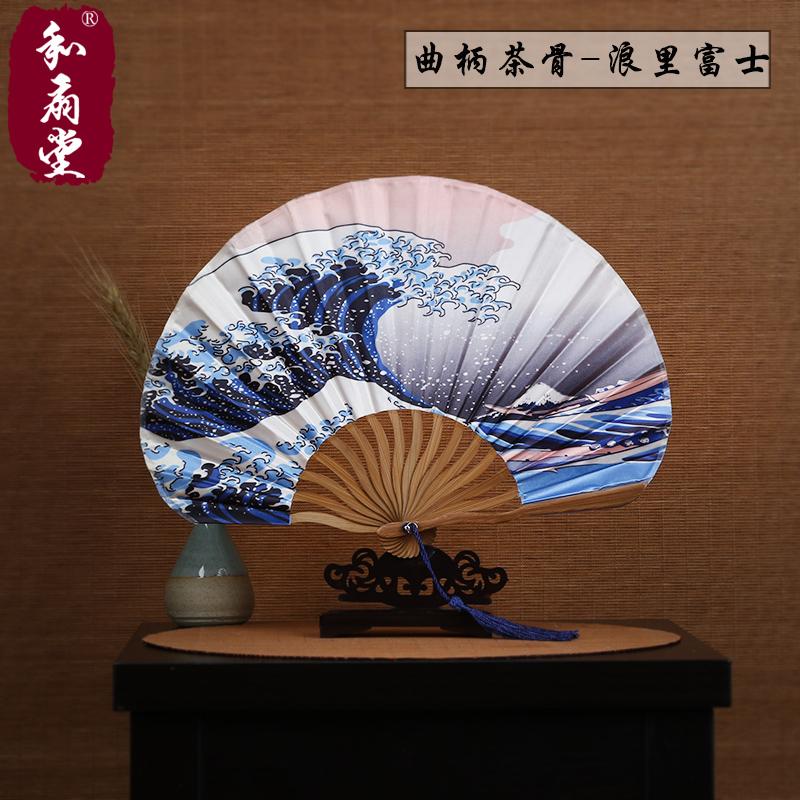 Цвет: Чудик чая кости-волны Фудзи