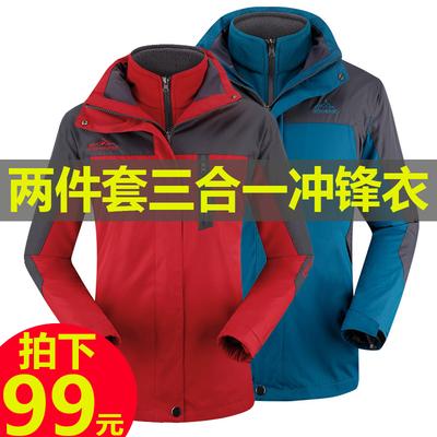 西藏必备冲锋衣男秋冬季三合一户外两件套滑雪服防风保暖登山服女