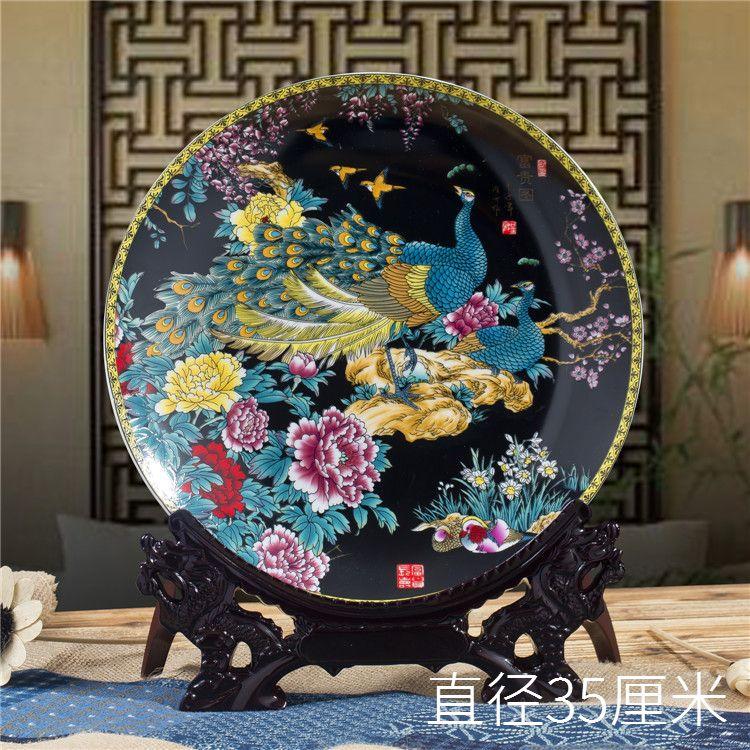 Цвет: Темно-синий большой черный павлин