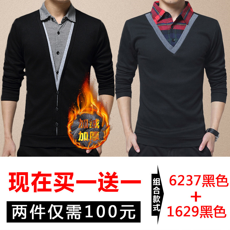 Color: C1 plus velvet 6237 black +1629 black