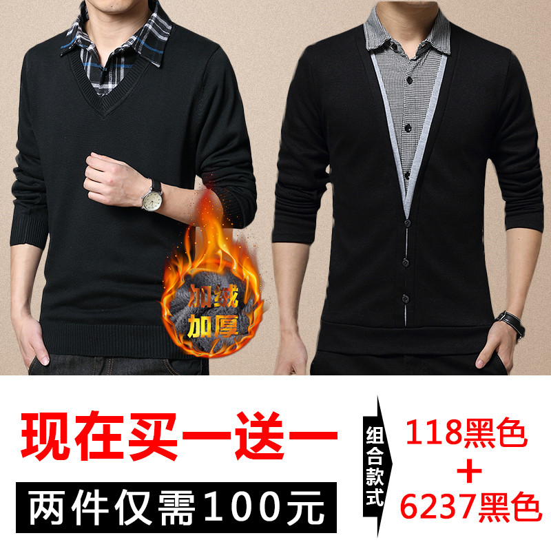 Color: V1 plus down 118 black +6237 black