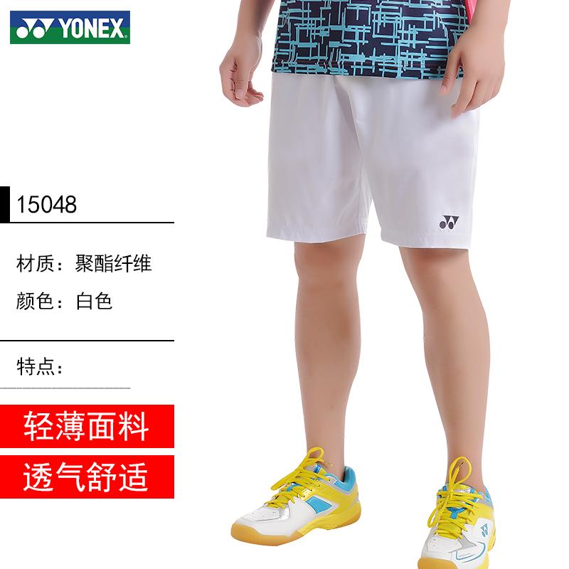 Цвет: мужской шорты белый