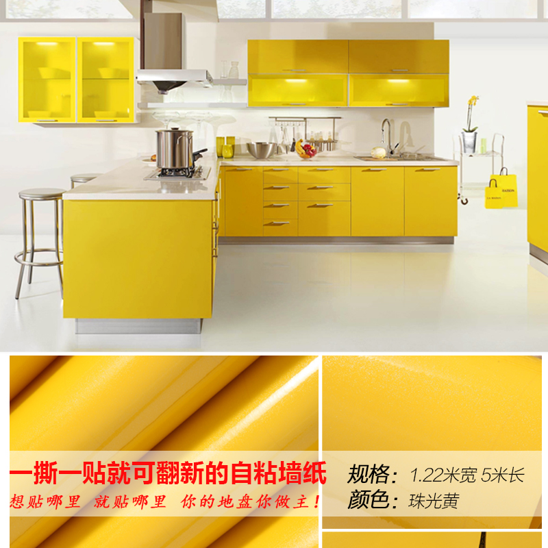 Цвет: Перламутровые желтый широкий и 1,22 м/5 м