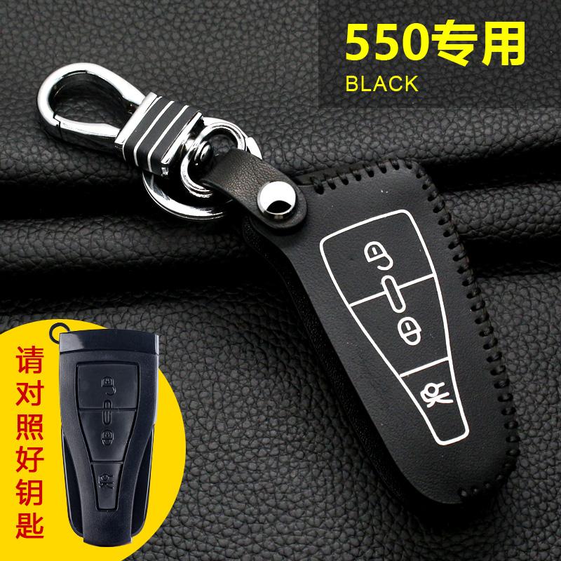 荣威RX5钥匙套包 荣威350 360钥匙套荣威550钥匙壳名爵MG3钥匙包高清图片