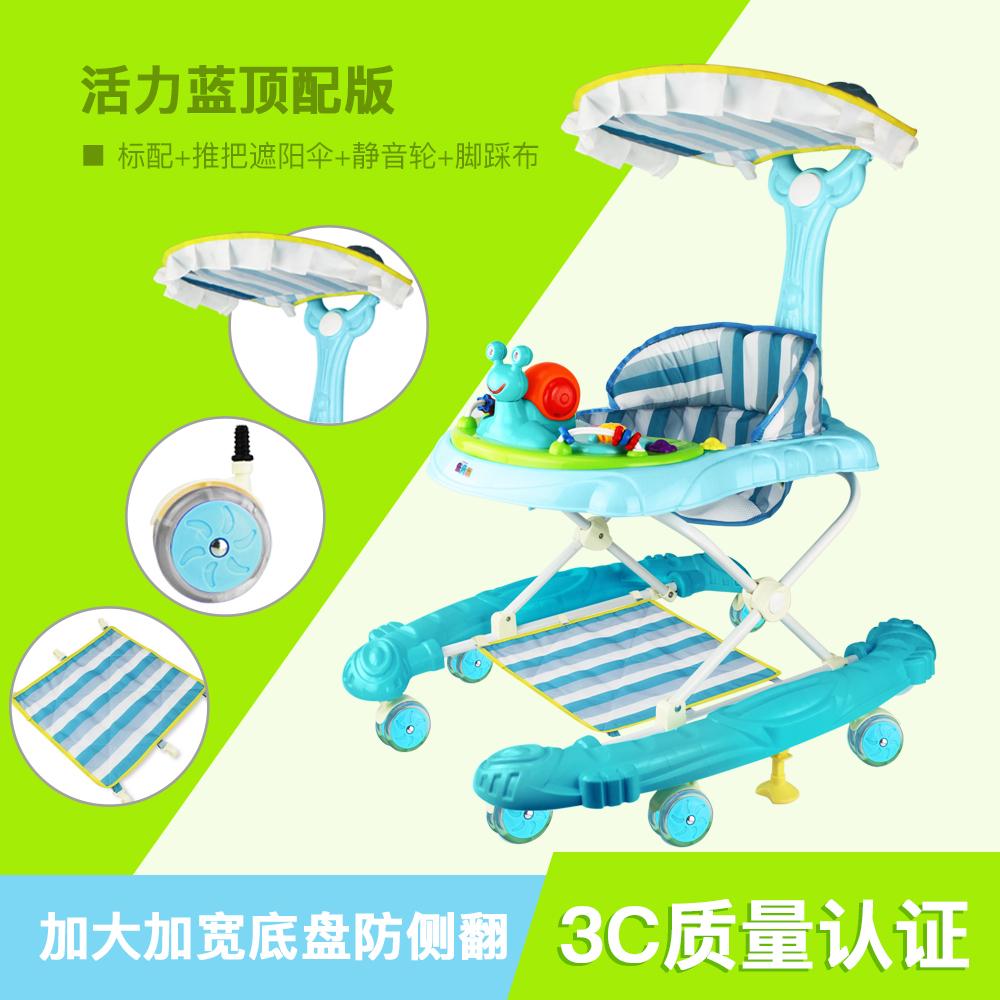 Цвет: Шляпа футовый нажатием колеса немой динамичный синий