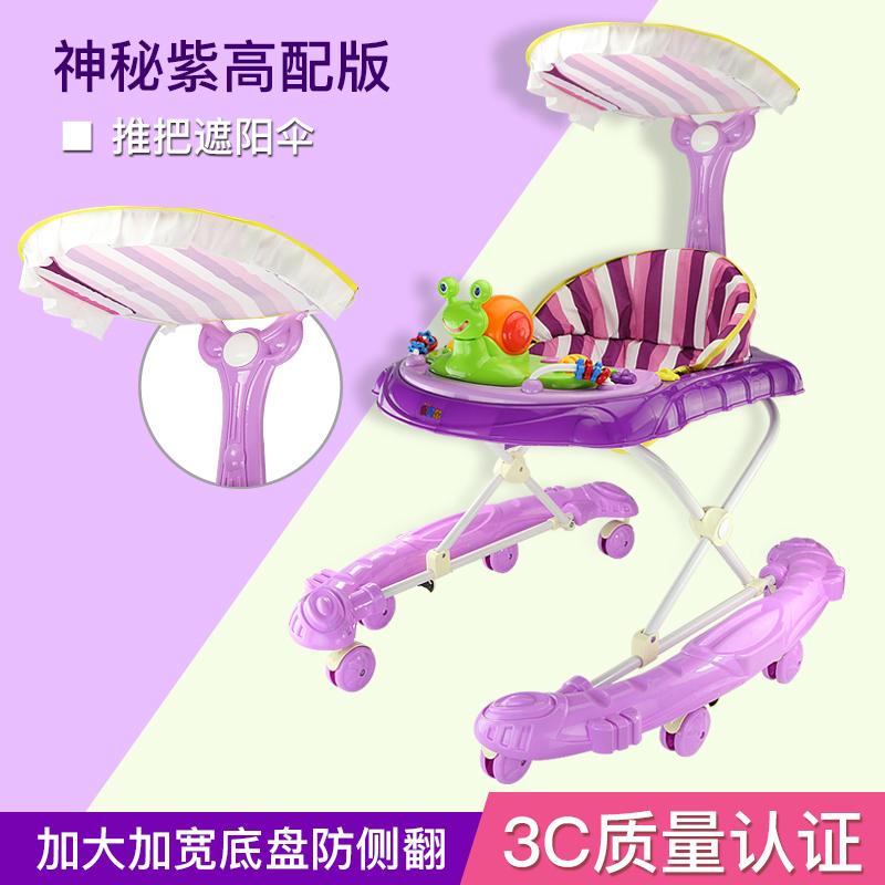 Цвет: Гао Пей-пояс а таинственный фиолетовый