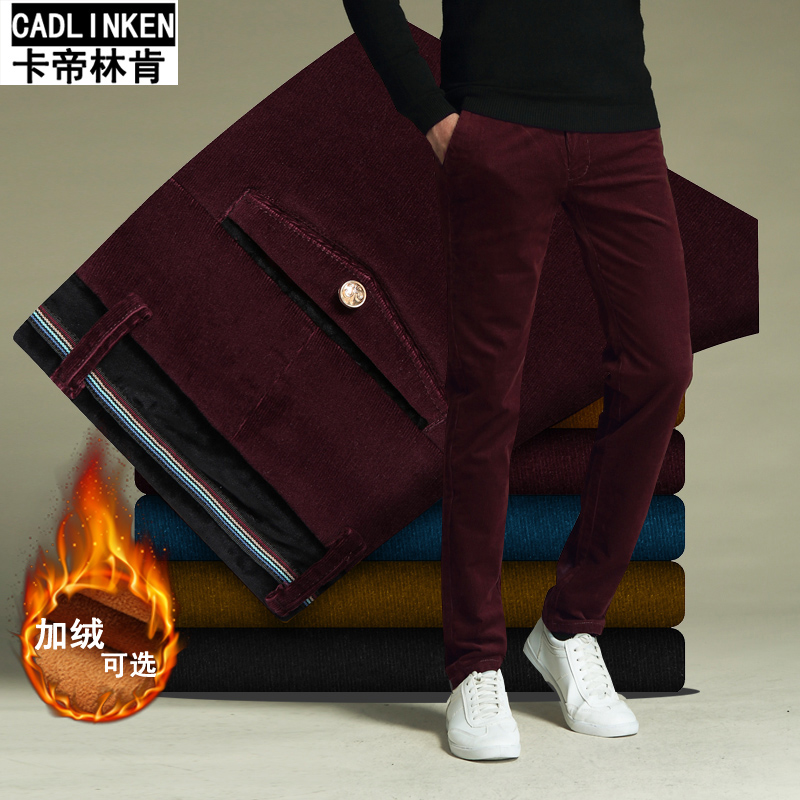 Color: Wine red and cashmere suggested freshman
