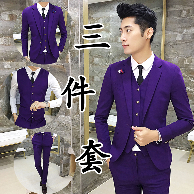 Color: Purple three piece suit