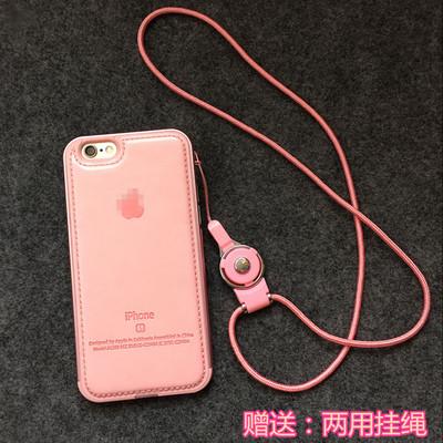 苹果6s全包金属边框iphone7手机壳6plus粉色皮质防摔