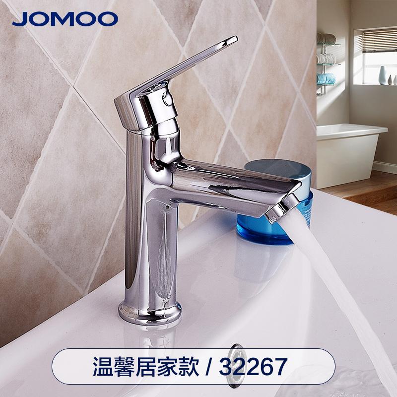 Цвет: Одиночный faucet тазика отверстия 32267