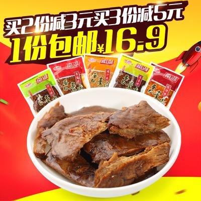 南湖手撕蛋白素肉香辣豆干小包装素牛肉豆制品素食休闲零食500g