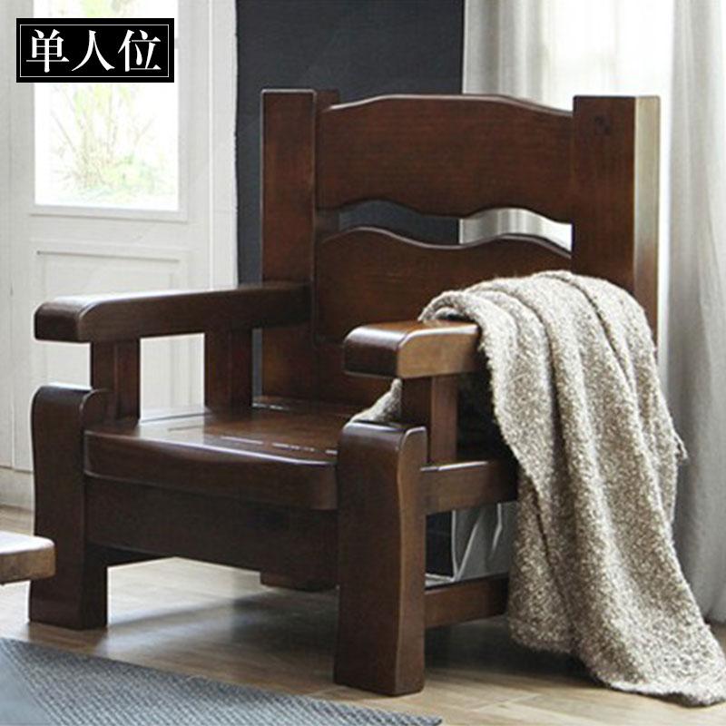 实木沙发组合新中式家具木头沙发现代中式客厅仿古三