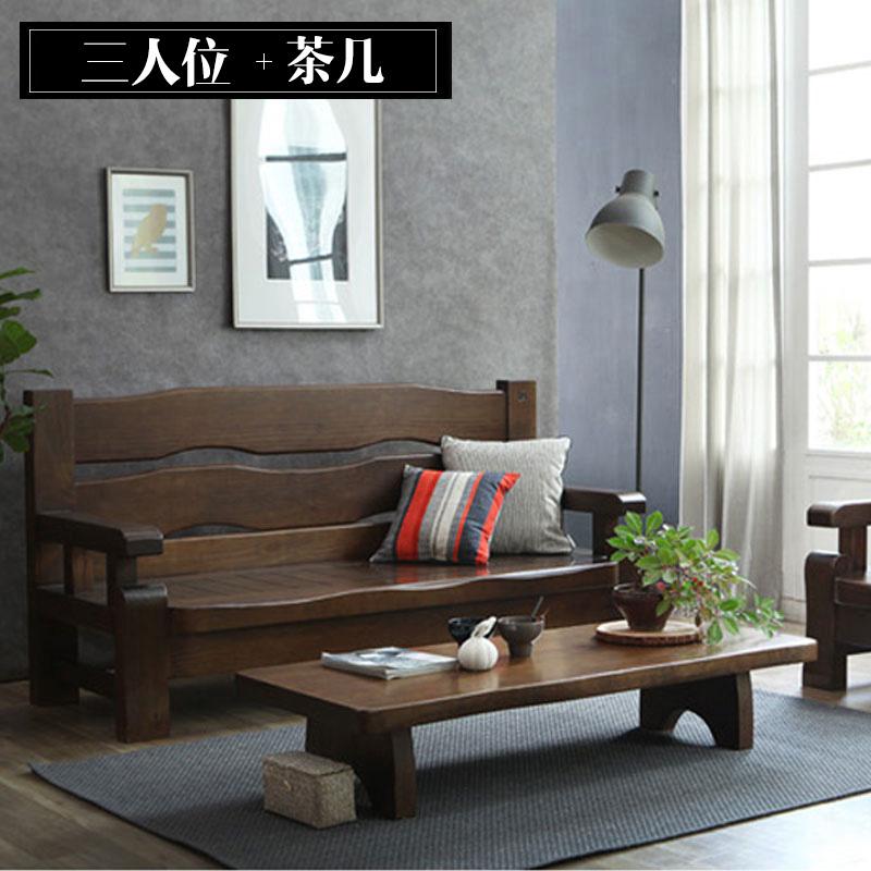 新中式家具木头沙发现代中式客厅仿古三人位松木沙发