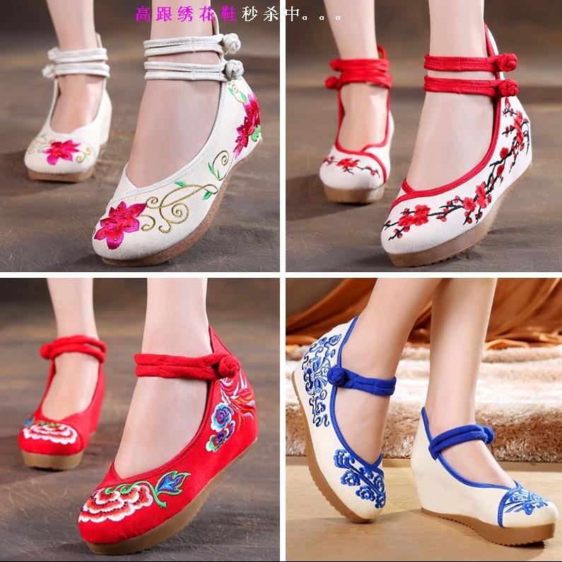紅色34老布鞋坡跟繡花鞋民族風高跟女單鞋廣場舞蹈鞋漢服鞋紅色婚鞋