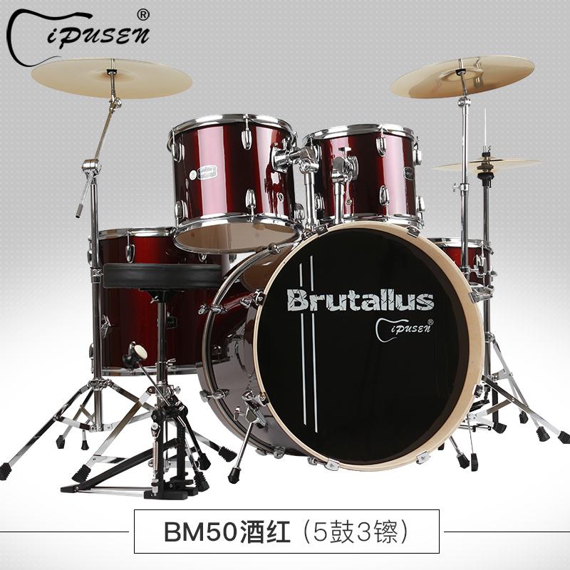 Цвет: б-винно-красный (5 барабанов, 3 тарелки)