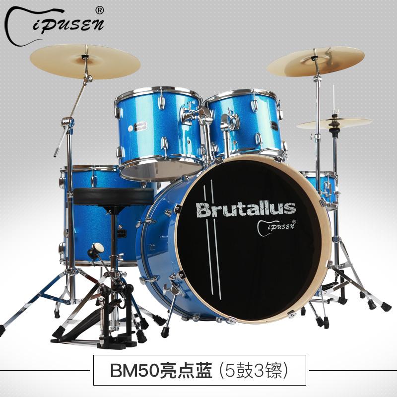 Цвет: б выделяет голубой (5 барабанов, 3 тарелки)