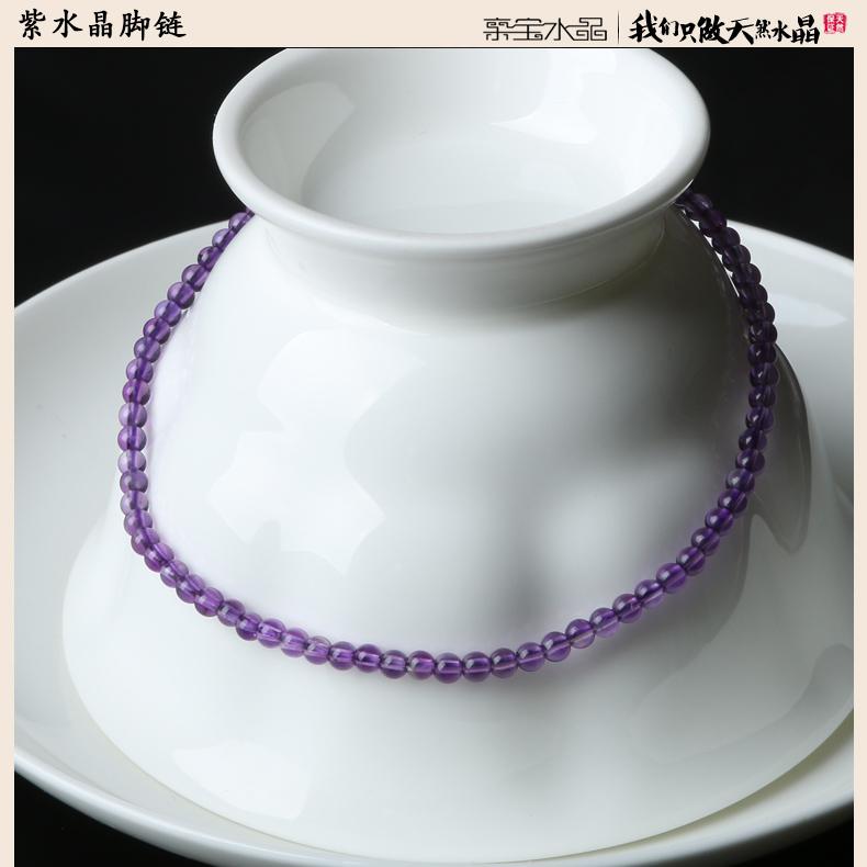 Цвет: 121061 Фиолетовый Кристалл щиколотке
