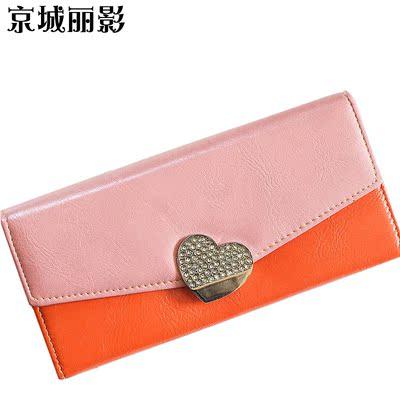 2折钱包女长款甜美女士钱包搭扣手拿包卡包女式多卡位钱夹潮