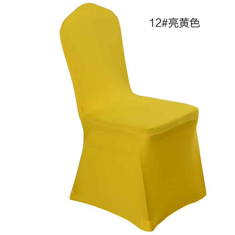 Цвет: Ярко-желтый (Оксфорд футов)
