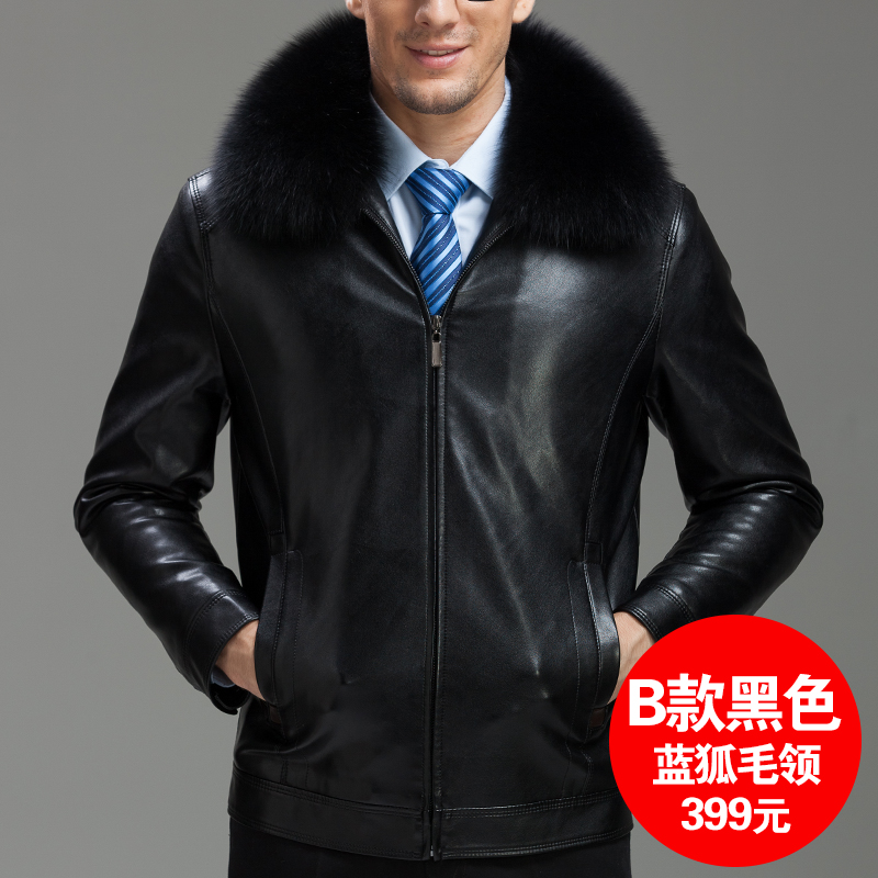 Color: B black/blue Fox 399