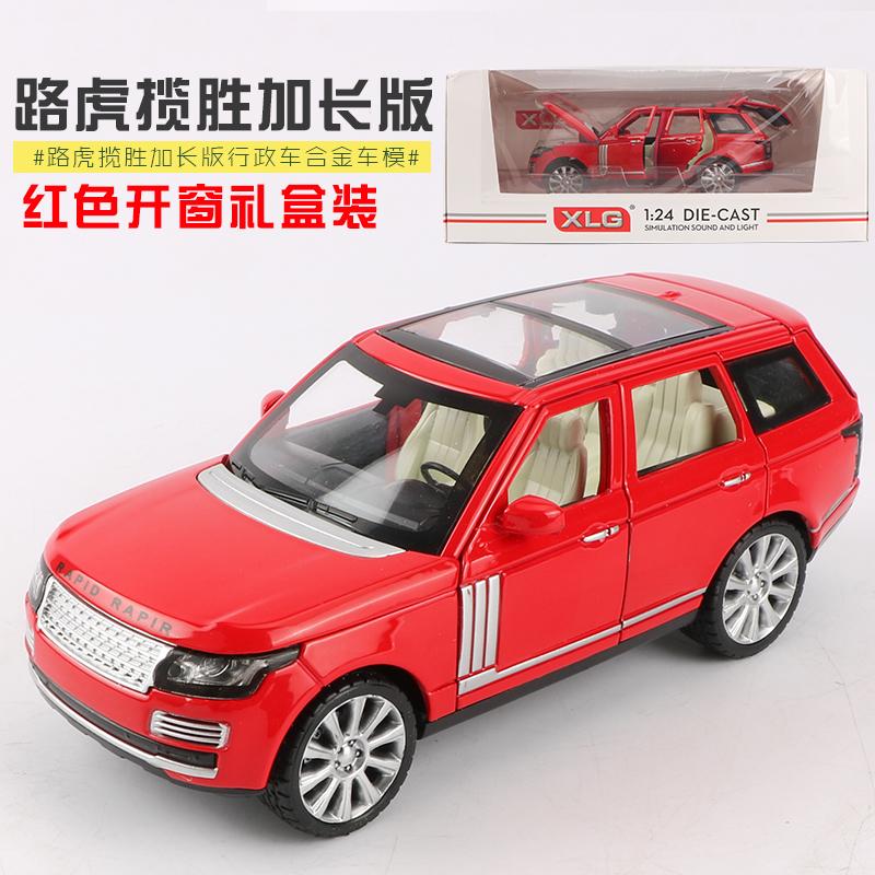 Цвет: Land Rover красным