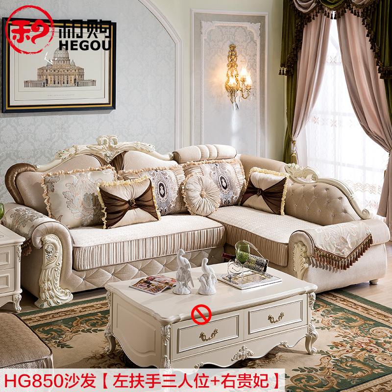 欧式客厅布沙发