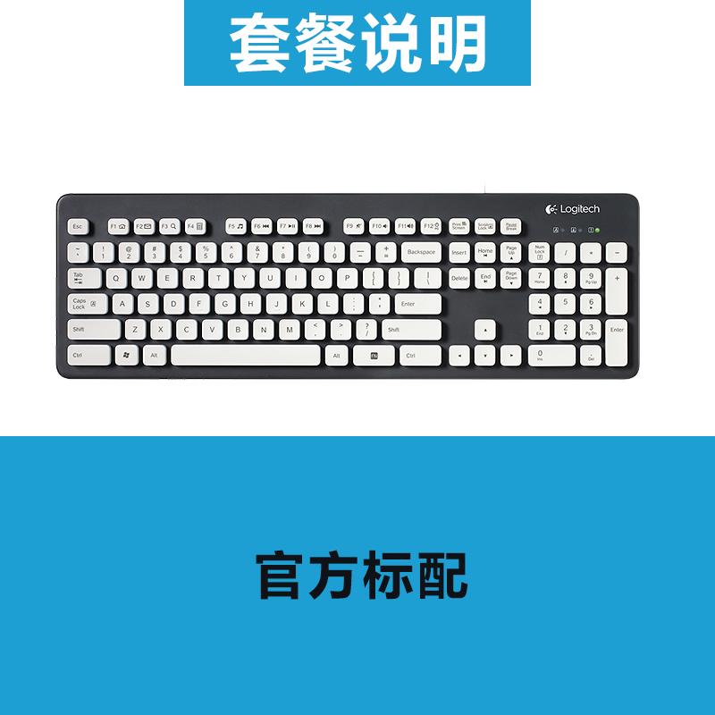 Цвет: K310 клавиатура