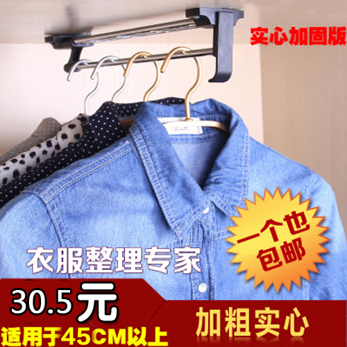 Цвет: Утолщение·подходит для шкафов глубиной 45 см более