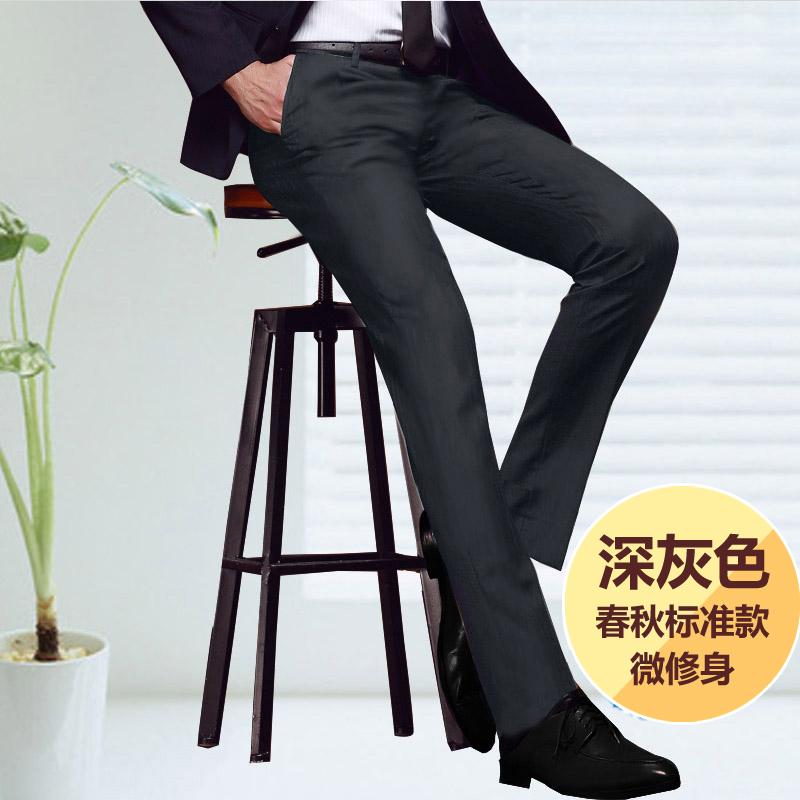Цвет: Темно-серые брюки