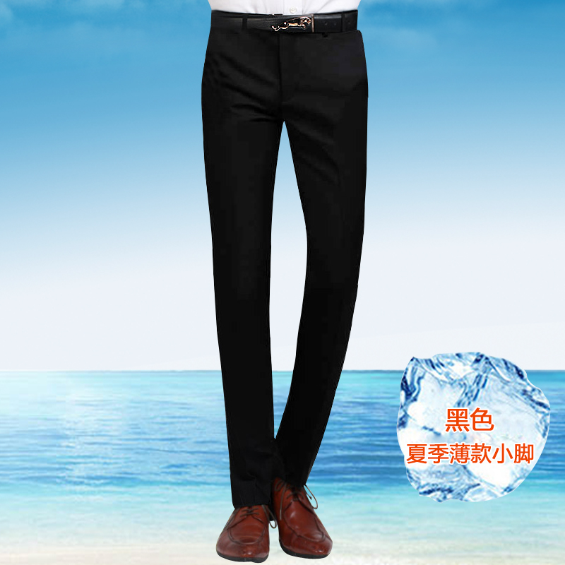 Color: Tapered pants in black 【 summer thin paragraph 】