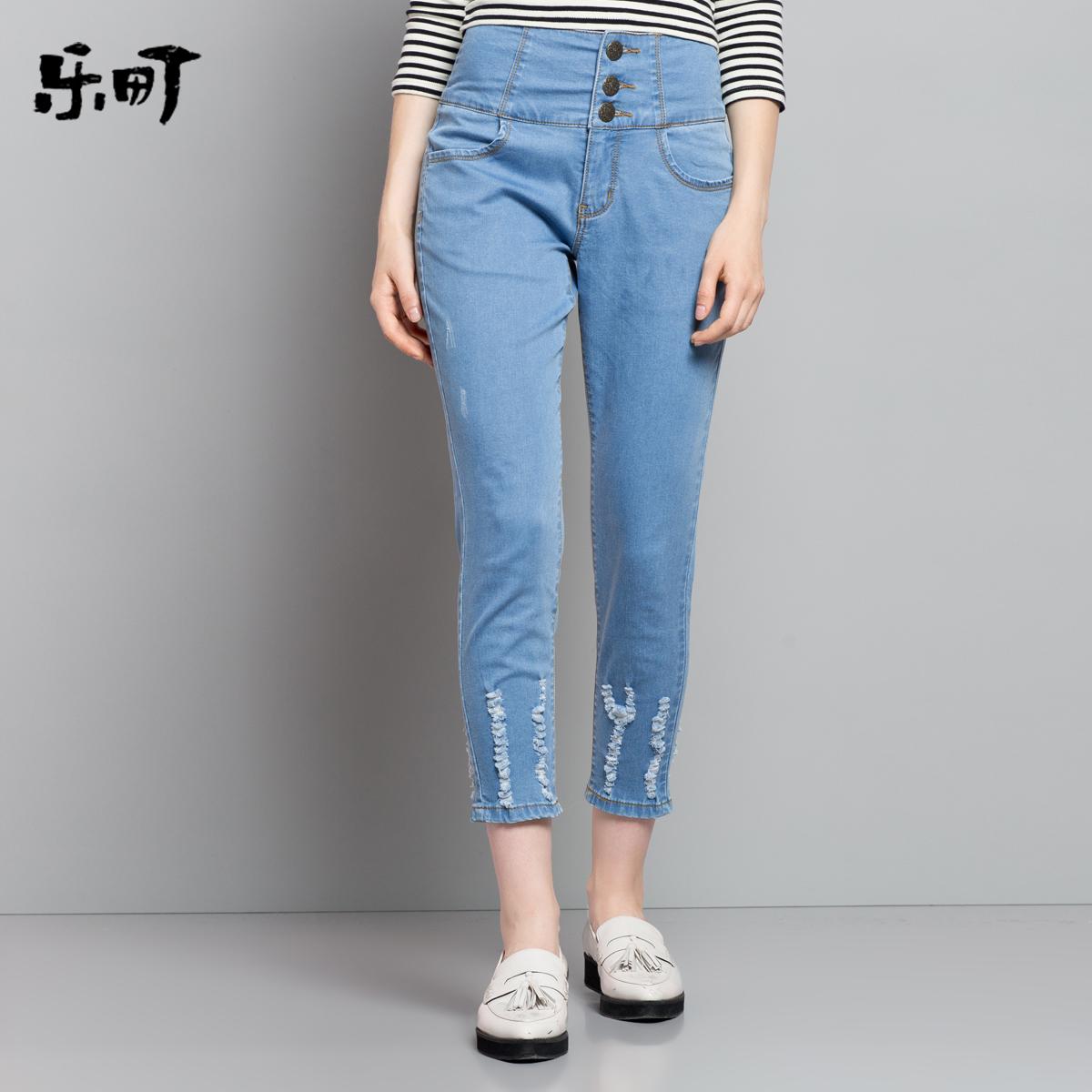Женские голубые джинсы с доставкой
