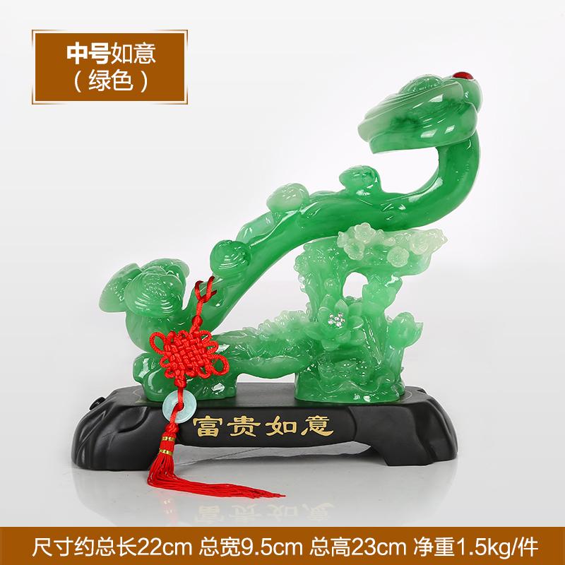 Цвет: Зеленый с серебряной ложкой в горячей [ ]