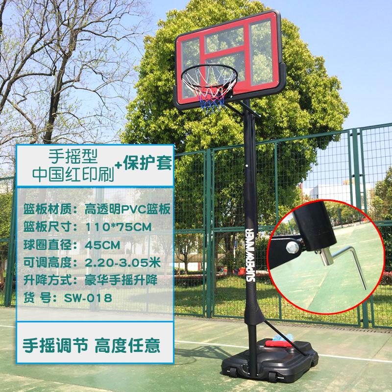 Цвет: Китайский красный рукопожатие Тип стандартной шаровой кронштейн+защитная крышка 018