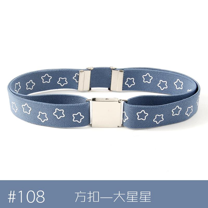 Цвет: Серебро #108 квадратной пряжкой-звездой