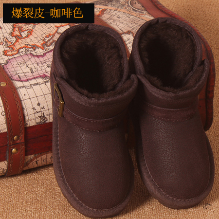 Color classification: Cracking Leather-Brown