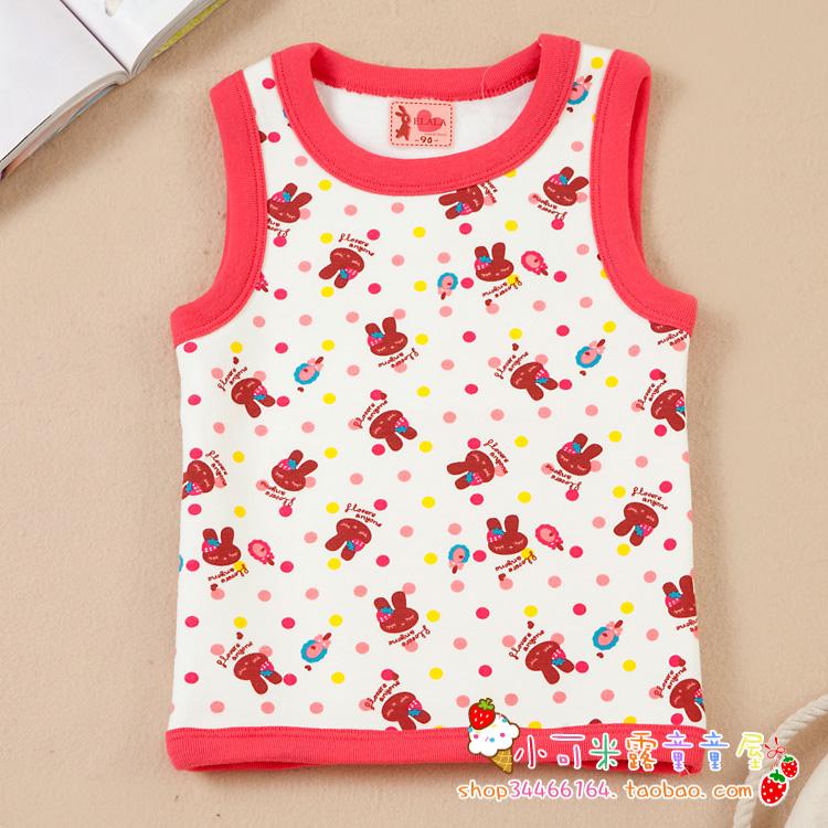 Цвет: e128556 любовь мода кролика жилет