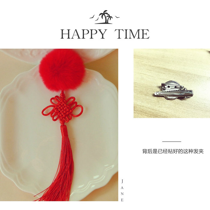 Color classification: Big red fur ball China dual-use clip one