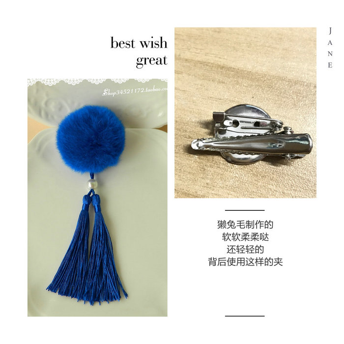 Color classification: Rex rabbit fur ball tassel-sapphire blue dual-clip one