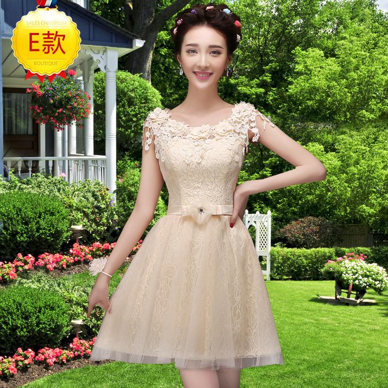 Женская одежда шарм с доставкой