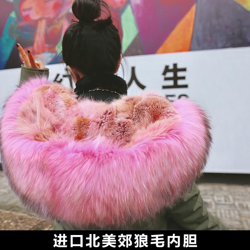 Цвет: • «Нормальный 80» Койот мехом 3-5-Розовый день Северной Америки