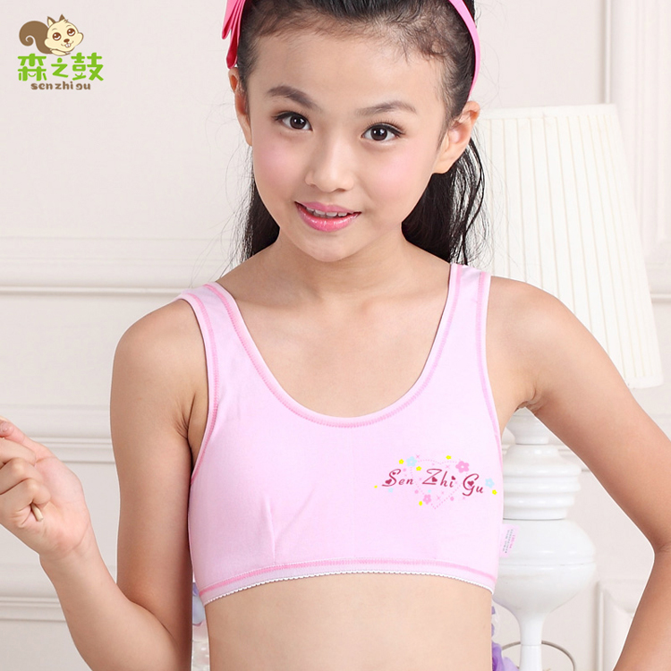 Color classification: 8007 pink (cotton)